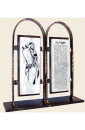 Gary Rosenthal Designed Bat Mitzvah Bookends: Haftorah Portion