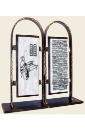 Gary Rosenthal Designed Customizable Bar Mitzvah Bookends: Men of the Bible