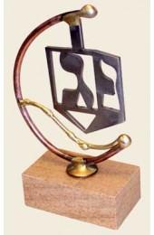 Gary Rosenthal Designed Laser-cut steel Dreidel sculpture