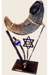 Gary Rosenthal Designed Small Shofar Holder