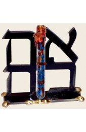 Lasercut Love in Hebrew w/Shards Tube Designed By Gary Rosenthal