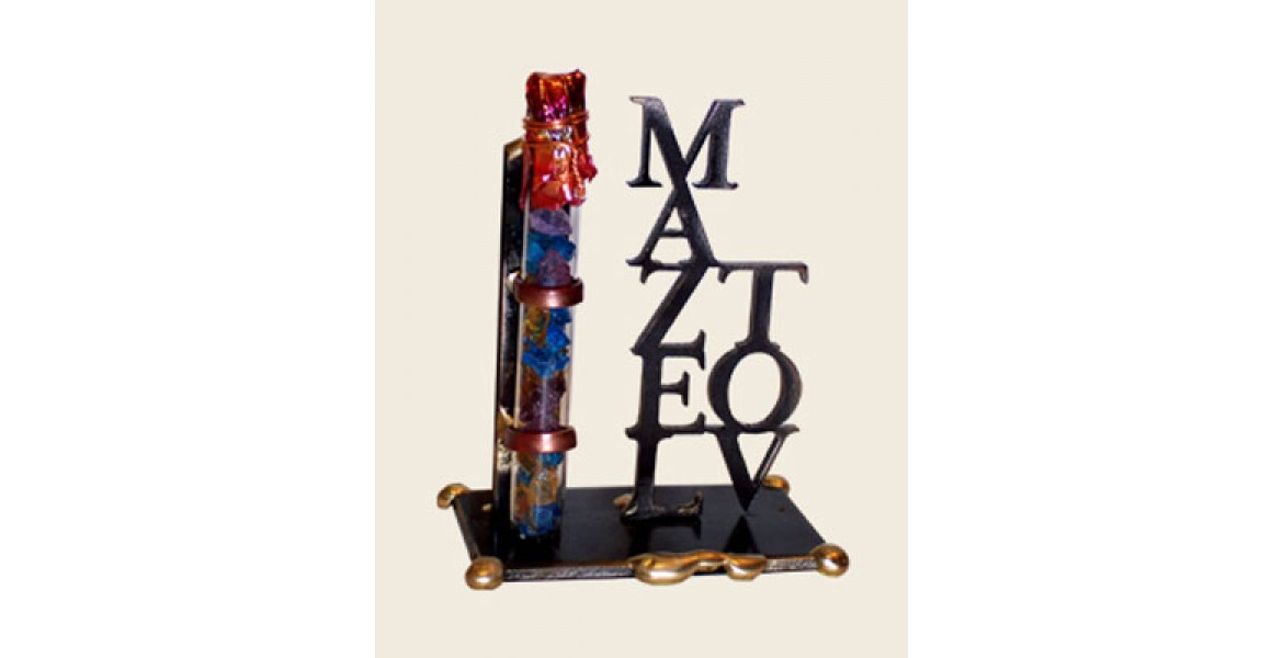 Small Mazel Tov Shards Sculpture Designed By Gary Rosenthal
