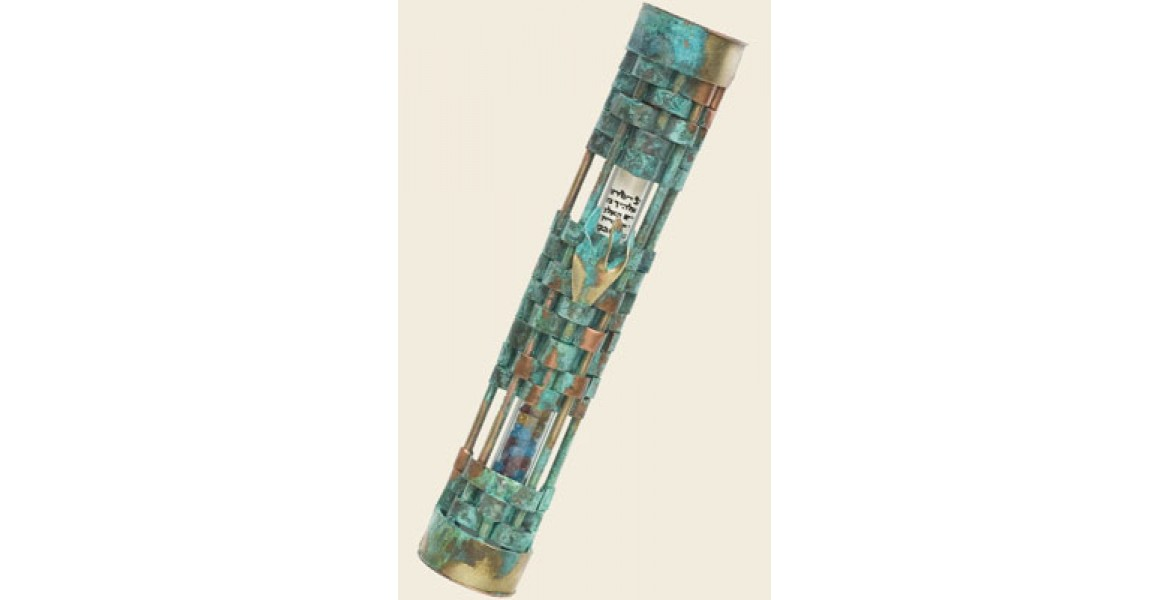 Woven wedding mezuzah with green patina Designed By Gary Rosenthal