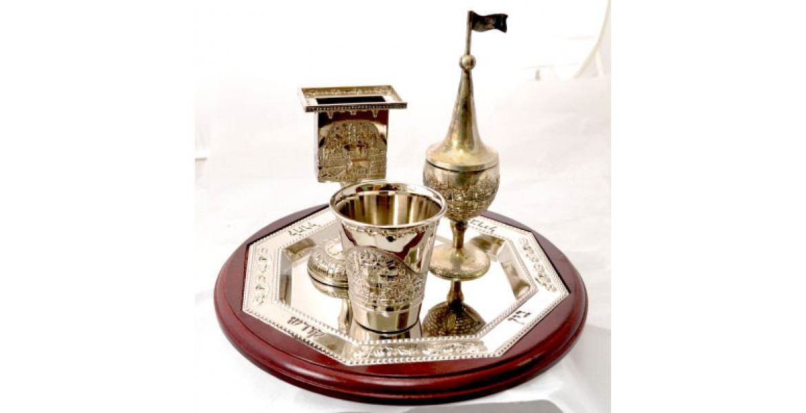 Havdalah Set With Jerusalem Design Silver & Mahogany Tray