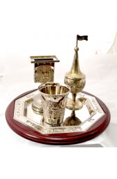 Havdalah Set With Jerusalem Design Silver & Mahogany Tray
