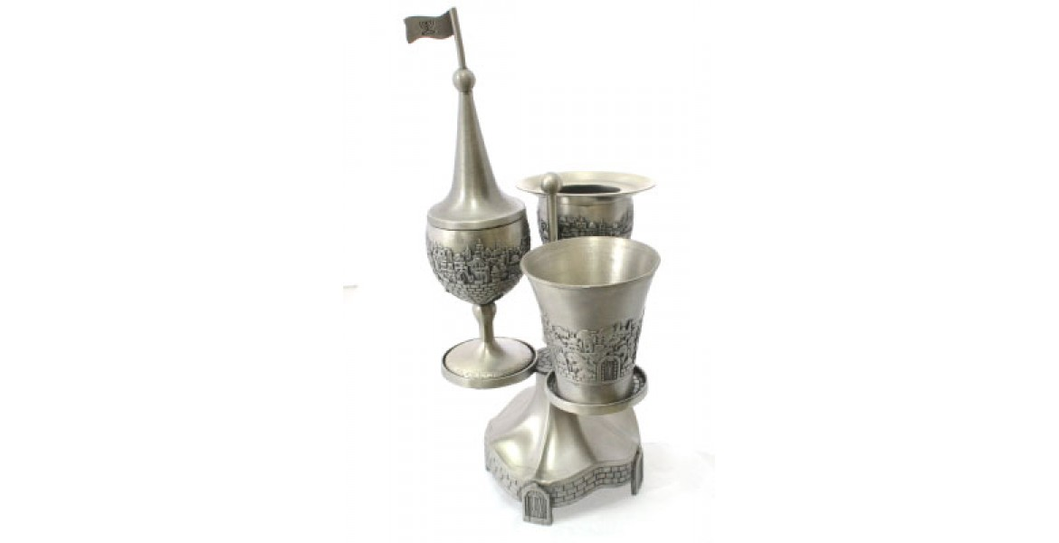 Jerusalem Design Pewter Havdalah Set