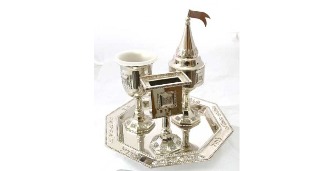 Magen David Design Havdalah Set