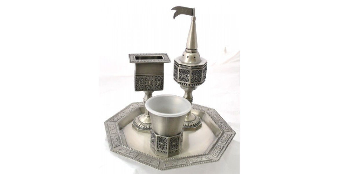 Pewter Havdalah Set