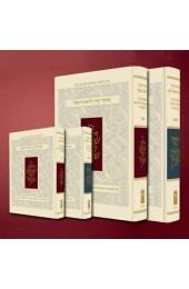 Sacks Rosh HaShana & Yom Kippur Mahzor Compact