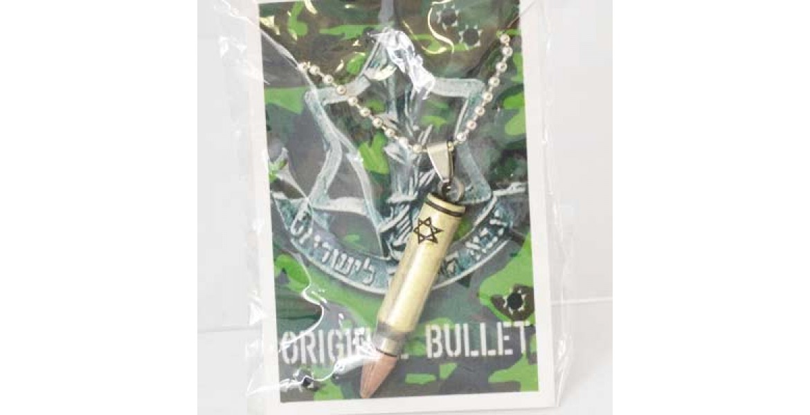 Bullet Necklace with Star of David