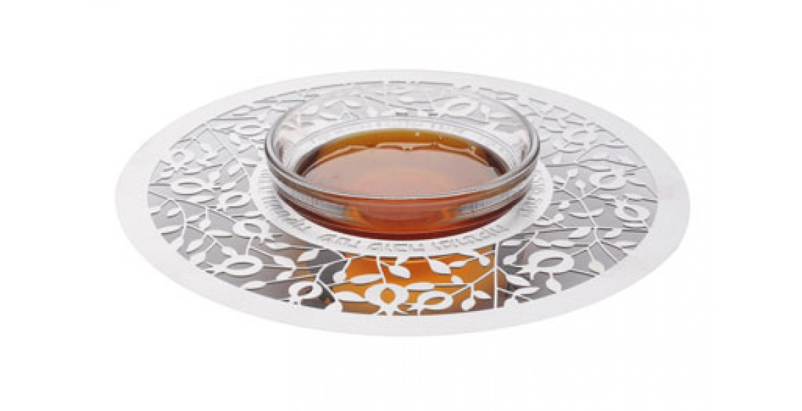 Dorit Judaica Stainless Steel and Glass Honey Dish - Small Pomegranates