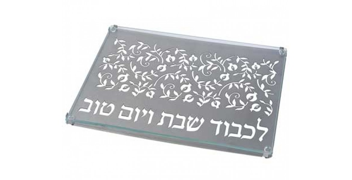 Stainless Steel Shabbat Shalom Challah Board - Pomegranate Branches