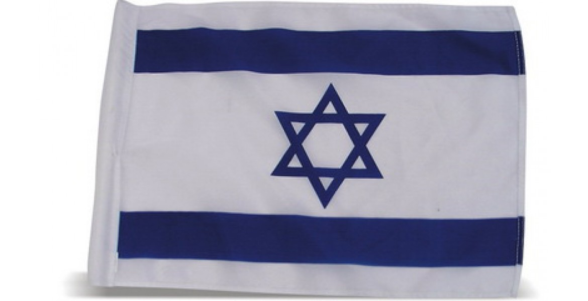 Large Israel Flag