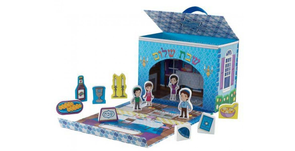 Kidkraft Judaica Travel Box - Play Set