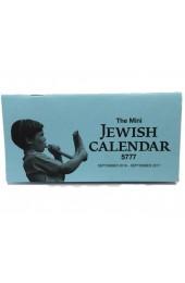 The Mini Jewish Calendar 5777