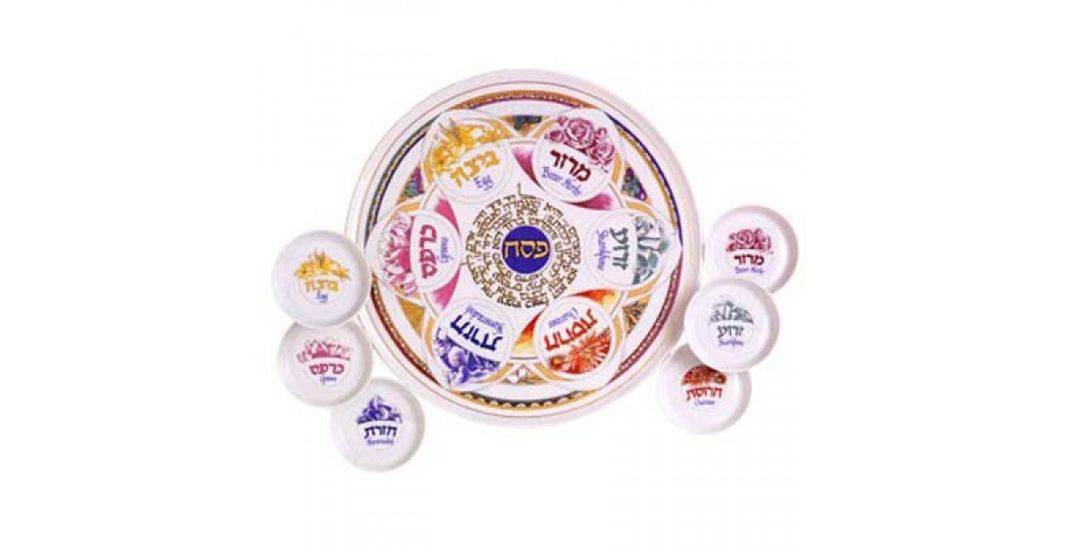 Ceramic Passover Seder Plate with Bowls