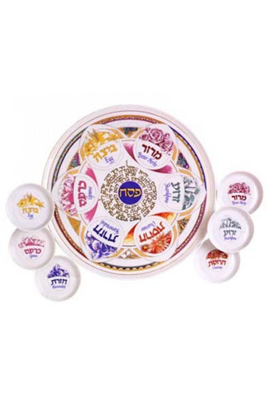 sc 1 st  Breslov Judaic Gift Shop & Ceramic Passover Seder Plate with Bowls