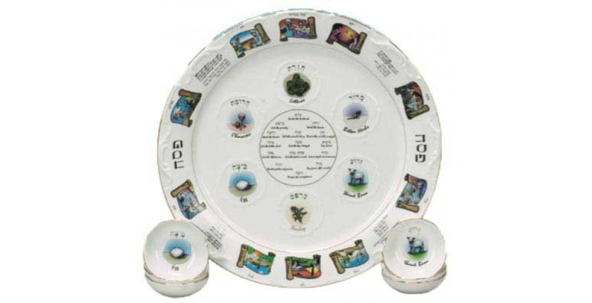 Heirloom Ceramic Passover Seder Plate with Bowls