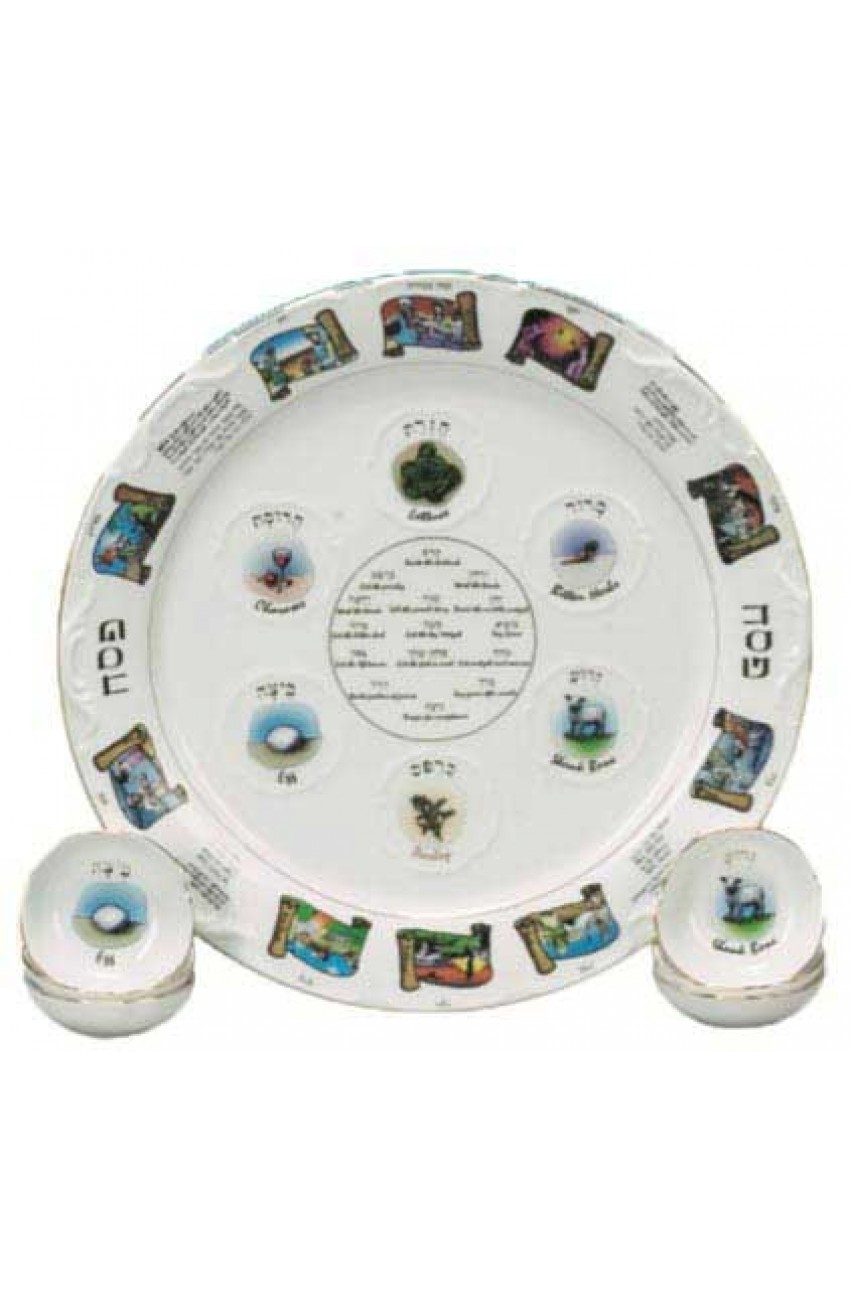 sc 1 st  Breslov Judaic Gift Shop & Heirloom Ceramic Passover Seder Plate with Bowls