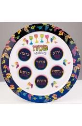 Passover Pastels Melamine Seder Plate
