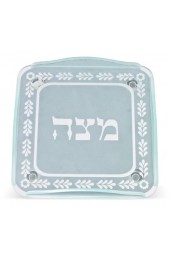 Glass Matzah Plate