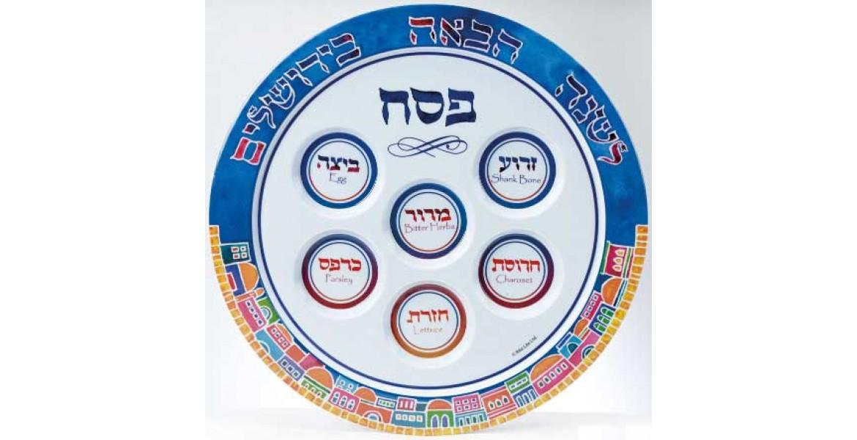 Jerusalem Melamine Seder Plate