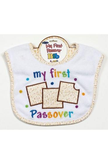 MY FIRST PASSOVER BIB