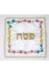 Square Embroidered Matzah Cover, Flower Design