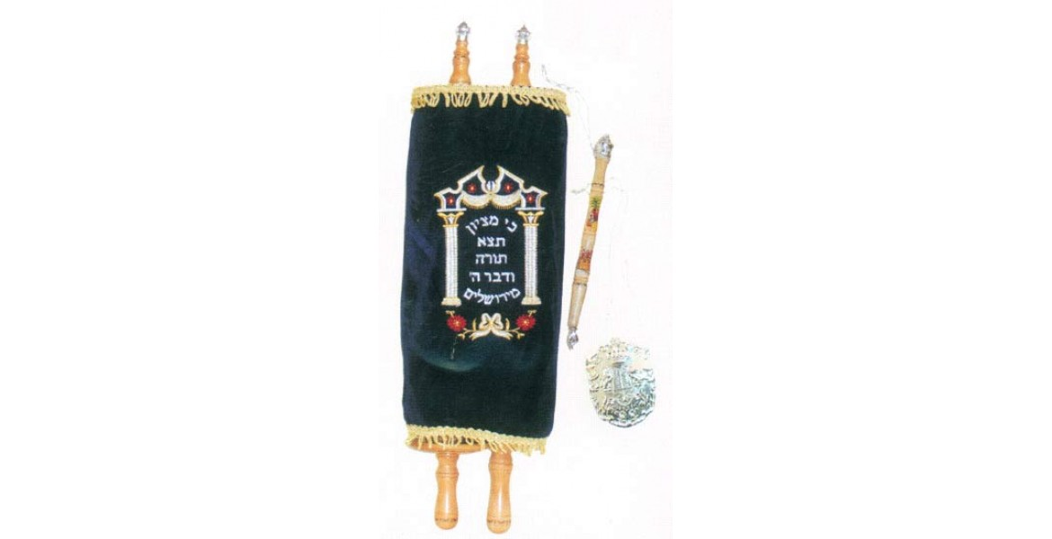Extra Large Fancy Sefer Torah