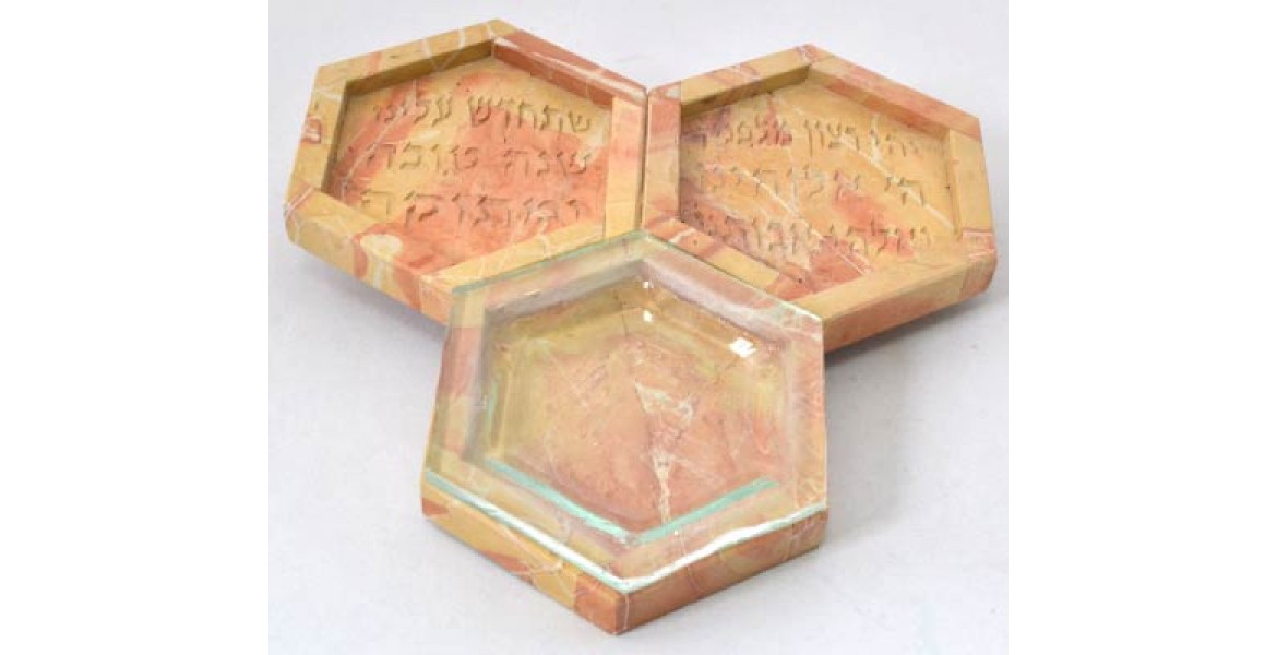Jerusalem Stone Apple & Honey Dish