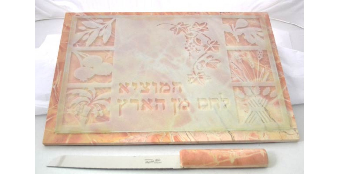 Jerusalem Stone & Glass Challah Board With Knife