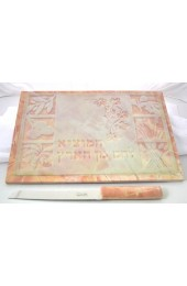 Jerusalem Stone & Glass Challah Board With Knife