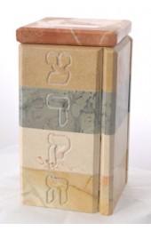 Jerusalem Stone Tzadakah Box