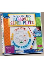 Design A Seder Plate Kit