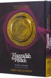 Pesach Haggadah - Shirat Miriam