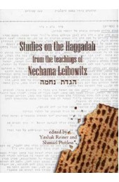 Studies on the Haggadah from the Teachings of Nechama Leibowitz