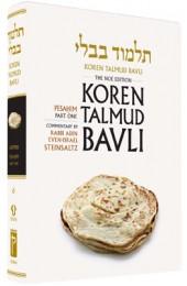 Talmud Bavli Pesahim Part 1