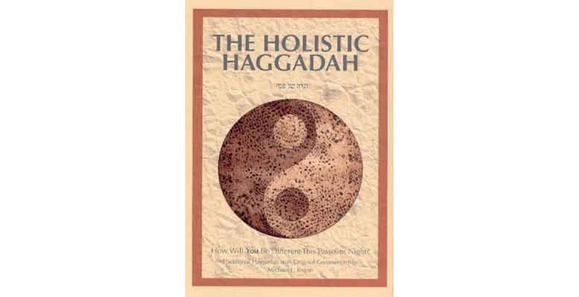 The Holistic Haggadah: How Will You Be Different This Passover Night? Traditional Haggadah with Original Commentary Hardcover