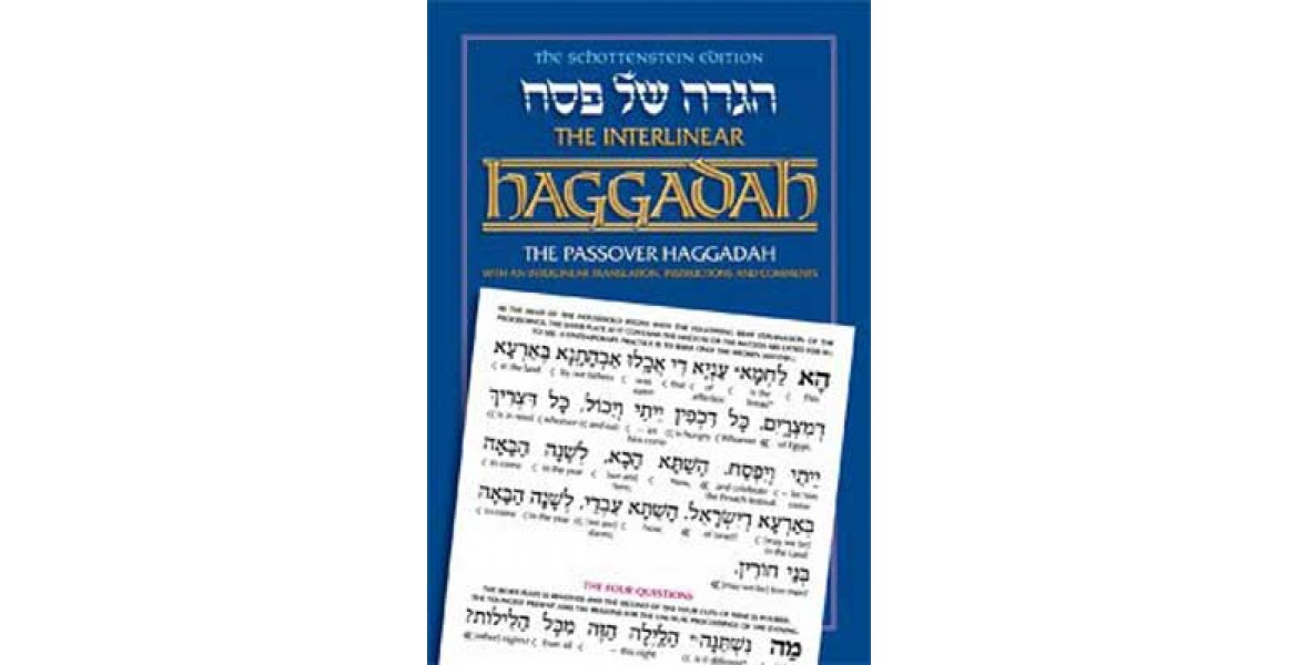 The Schottenstein Edition Interlinear Haggadah - H/C