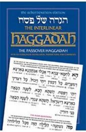 The Schottenstein Edition Interlinear Haggadah - H/C