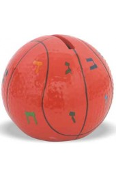 Basketball Tzedaka Box