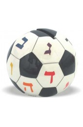 Ceramic Soccer Tzedakah Box