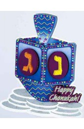 3D Dreidel Decoration