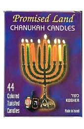 """Chanukah Candles""""Promised Land"""""""
