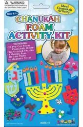 Chanukah Foam Activity Kit