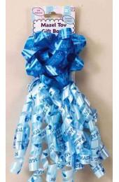 Chanukah Gift Bows