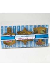 Chanukah Metal Cookie Cutters