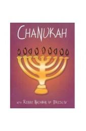 Chanukah with Rebbe Nachman of Breslov