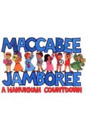 Maccabee Jamboree-A Hanukkah Countdown
