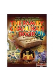 The Family Chanukah Book: Stories, Games, Brainteasers and Activities for Chanukah